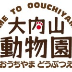 zoo-大内山動物園